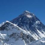 ภูเขาที่สูงที่สุดในโลก