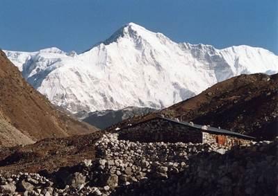 ภูเขาโช โอยู