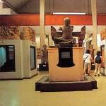 พิพิธภัณฑสถานแห่งชาติ