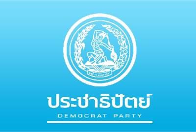 พรรคการเมืองในประเทศไทย
