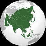 ทวีปที่ใหญ่ที่สุดในโลก