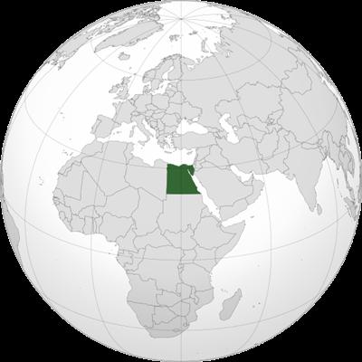 ตำแหน่งของประเทศอียิปต์
