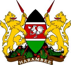 ตราราชการประเทศเคนยา