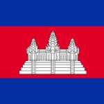 สถานทูตกัมพูชาในประเทศไทย
