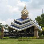 สถาบันอุดมศึกษาในประเทศไทย