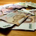 ธนาคารแห่งแรกของไทย