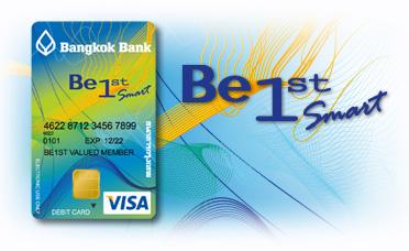บัตรเครดิตและบัตรเดบิต