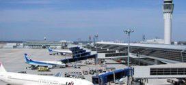 10 สนามบินที่แออัดที่สุดในโลก
